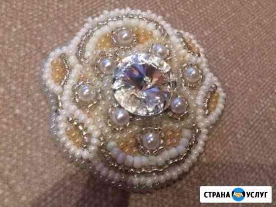 Изготовление бижутерии, вышивка, вязание, ремонт Ставрополь