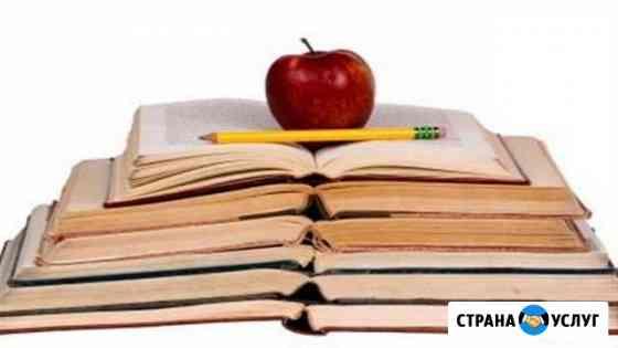 Помощь Студентам: чертеж, эссе, решение задач Нариманов