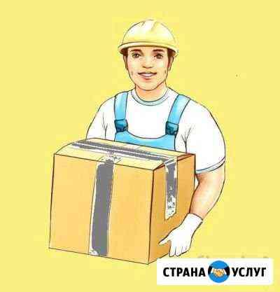 Грузчики/разнорабочие Мурманск