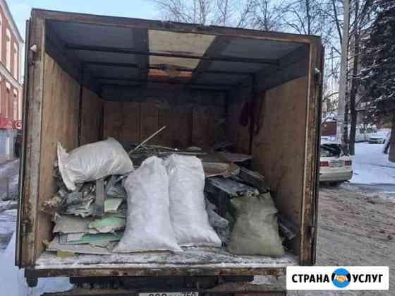 Быстрый вывоз мусора,хлама,мебели 24/7 Пушкино
