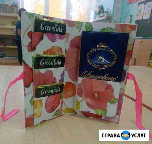 Подарки ручной работы Череповец