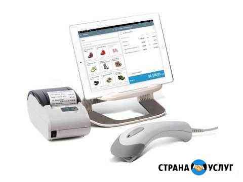 Настройка торгового оборудования и программ Новосибирск