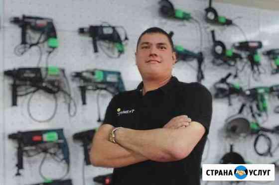 Мастер на час Пермь