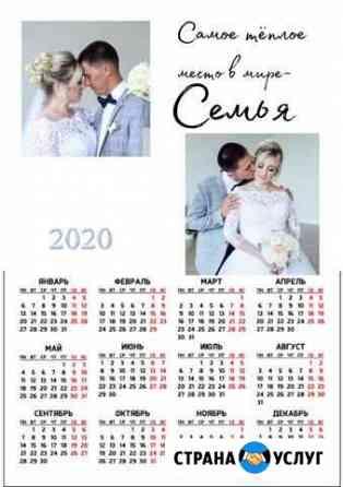 Календари и открытки Курган
