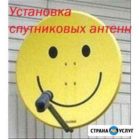 Настройка, установка антенн Пермь