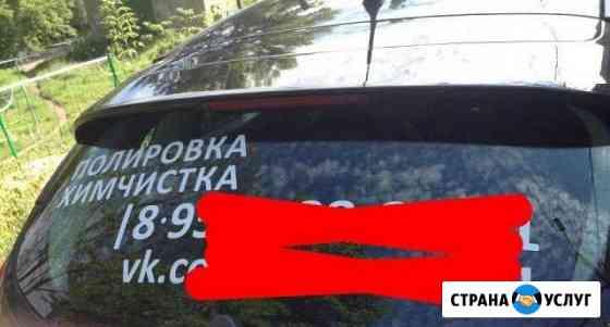 Изготовление рекламы на автомобиль Тула