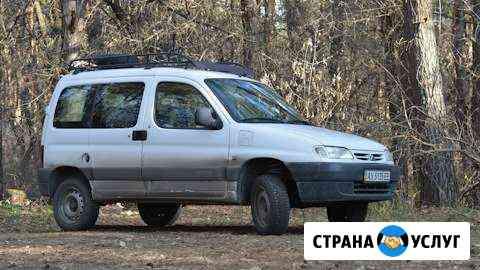Курьерские поручения Новосибирск