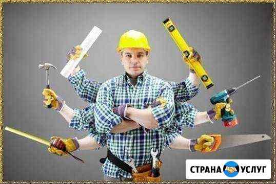 Лучший в Томске Мастер на час Томск