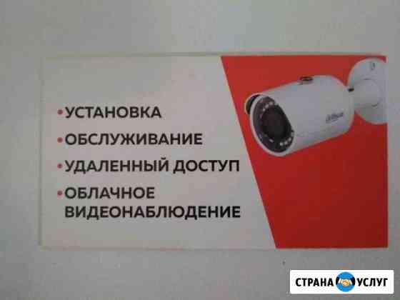 Видеонаблюдение Каспийск