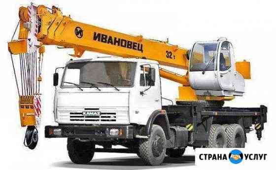 Аренда автокрана Вологда