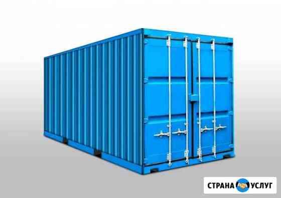 Хранение контейнеров Благовещенск