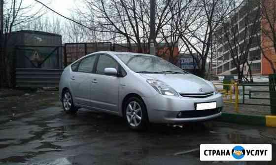 Аренда авто с выкупом Toyota Prius Иркутск