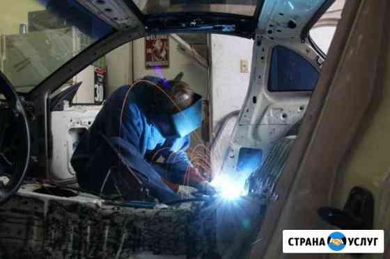 Сварка и ремонт авто Кузнецк