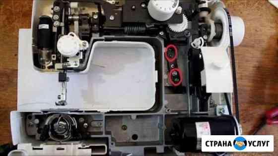 Ремонт и наладка швейных машин Кострома