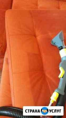 Хим-чистка мягкой мебели: диванов, кресел, матрасо Курск