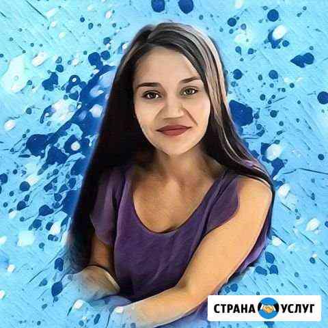 Курьер Тольятти
