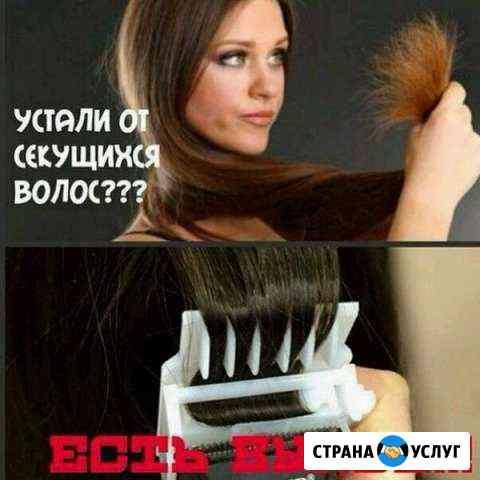 Полировка волос Нижний Тагил