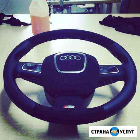 Перетяжка руля натуральной авто кожей Георгиевск