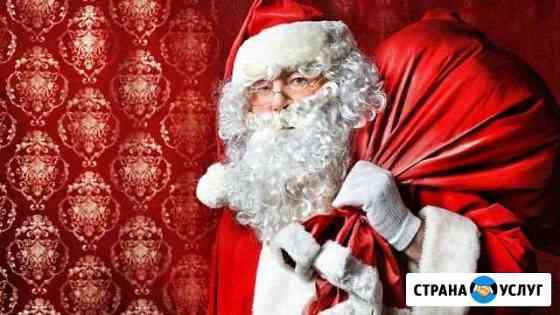 Дед Мороз и Снегурочка Майкоп