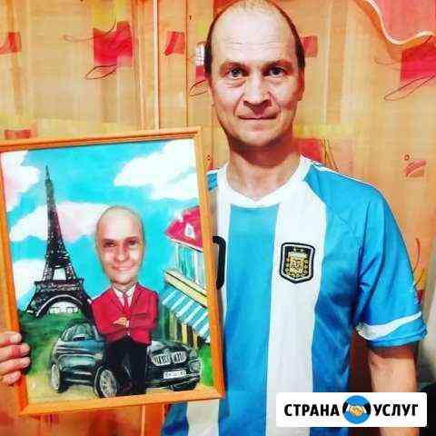 Шаржи по фото Томск