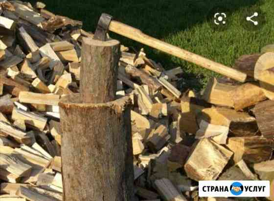Колка дров(цена договорная) Чита