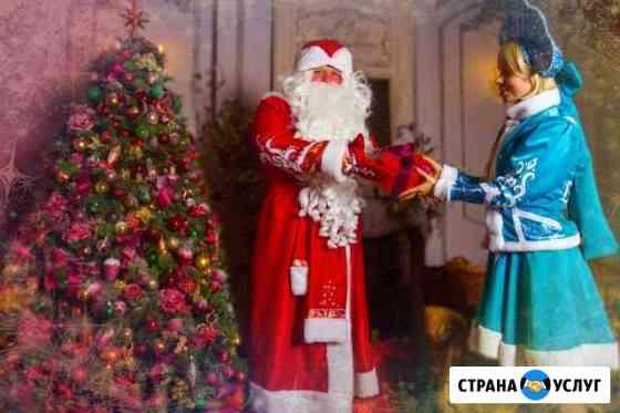 Дедушка Мороз и Снегурочка Михайловск