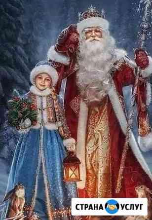Вызов Деда Мороза на дом Тюмень
