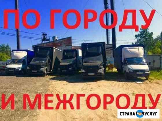 Грузоперевозки Острогожск