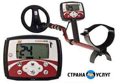 Аренда металлоискателя с Оператором Томск
