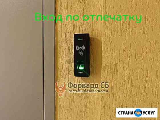 Видеонаблюдение, шлагбаум установка Нижний Новгород