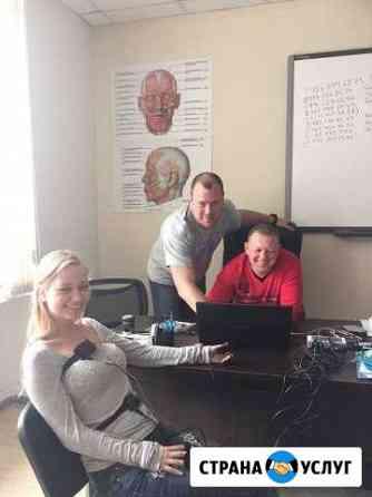 Специалист полиграфолог, детектор лжи Симферополь