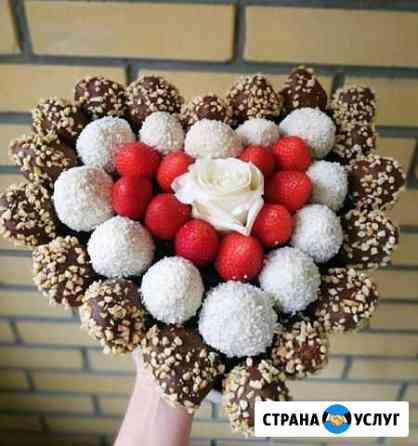 Клубника в шоколаде Красноярск