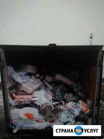 Утилизация строительного мусора Ступино