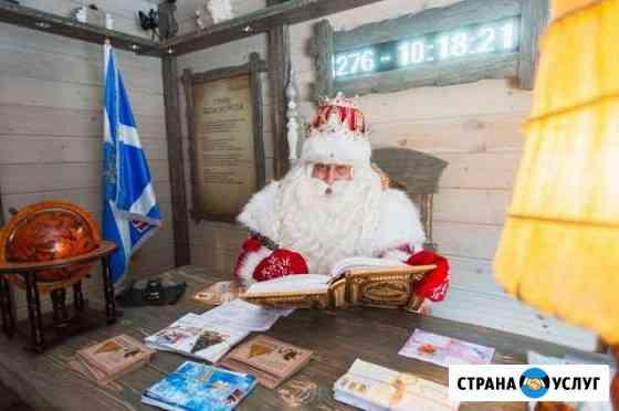 Новогоднее поздравление детям от Деда Мороза Чита
