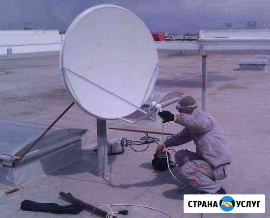 Установка антенн любой сложности Барнаул