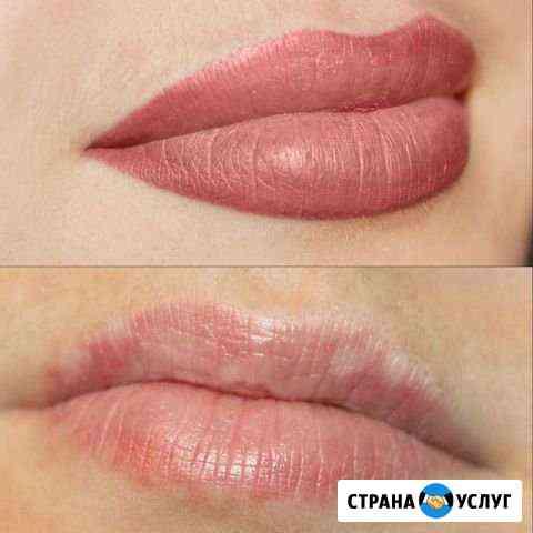 Перманентный макияж Щёлково