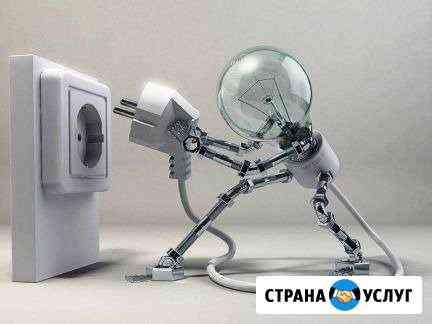 Электрик. Электромонтажные работы Уфа