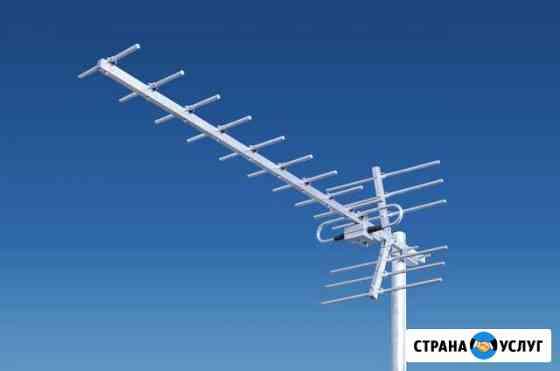 Установка антенн на 20 цифровых каналов Бузулук