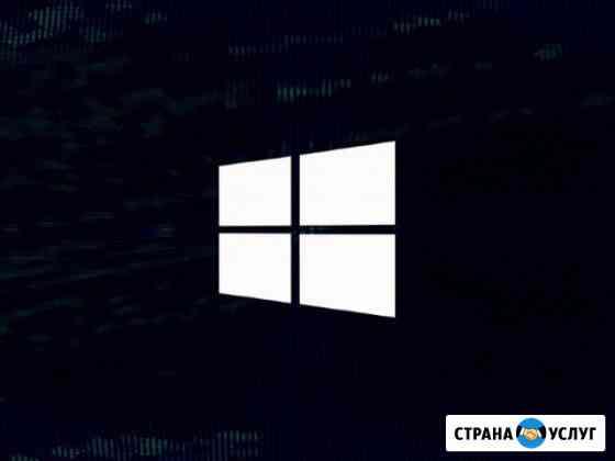 Установка Windows Нижний Новгород