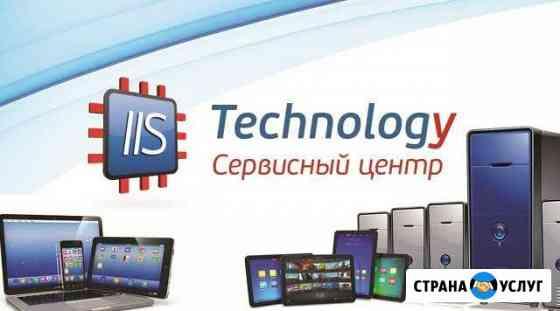 Ремонт телефонов, ноутбуков Нефтеюганск