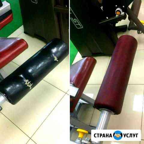 Ремонт, перетяжка мягких частей тренажера Омск