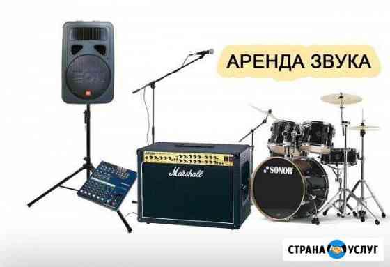 Аренда звукового оборудования Ижевск