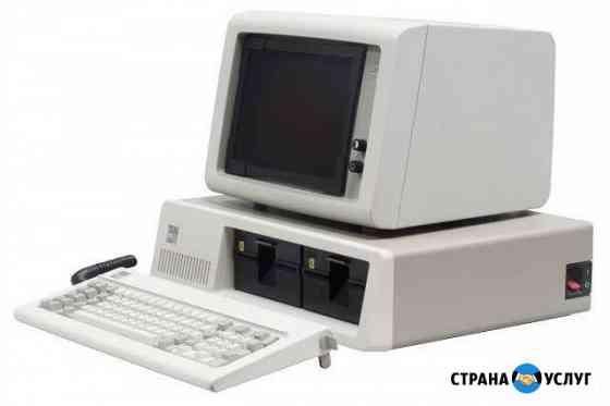Настройка и ремонт компьютеров, ноутбуков Петрозаводск