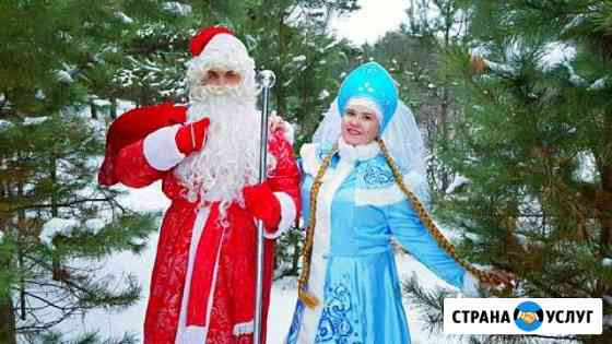 Дед мороз и снегурочка Зеленодольск