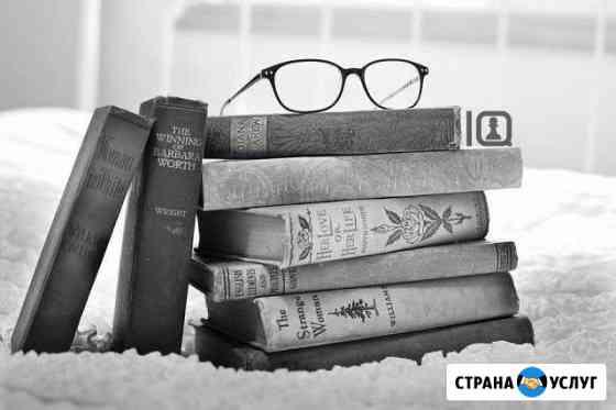 Курсовые и Дипломы в Астрахани Красный Яр