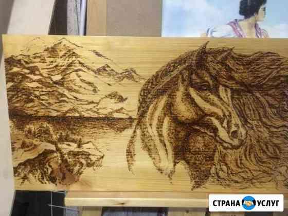 Картина. Пирография (выжигание по дереву) Мурманск