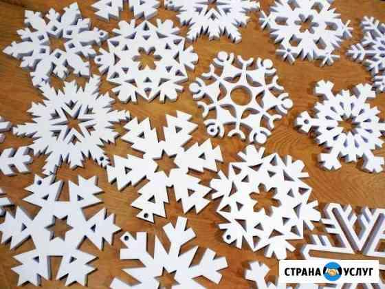 Изделия из пенопласта, снежинки Чита