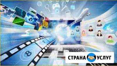Интернет за городом Волжск