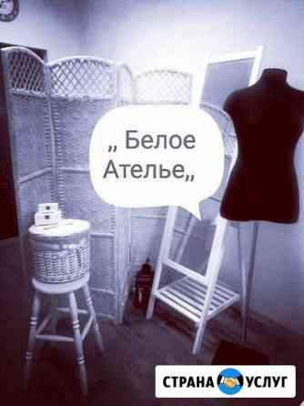 Ремонт, реставрация и пошив одежды Хабаровск