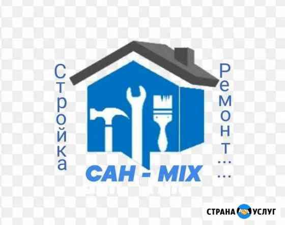 Строительство, ремонт зданий и помещений Соликамск